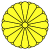 100pximperial_seal_of_japansvg1